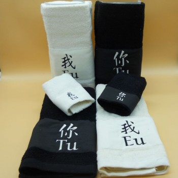 "code 050216-6PC-PR-BR-6 Pc Bathtowel set - Tu e Eu / ""You and Me"""