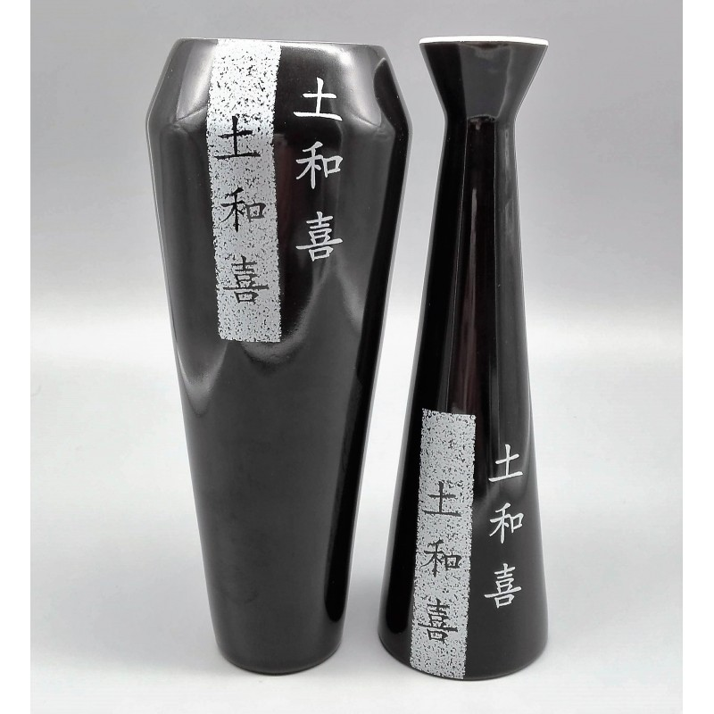 code 040009- Adam and Eve pair of jars - black