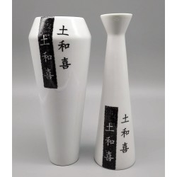 code 040008-Adam and Eve pair of jars - white