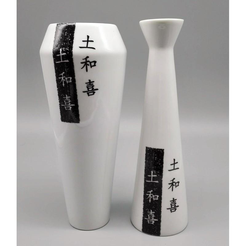 code 040008-Adam and Eve pair of jars - white