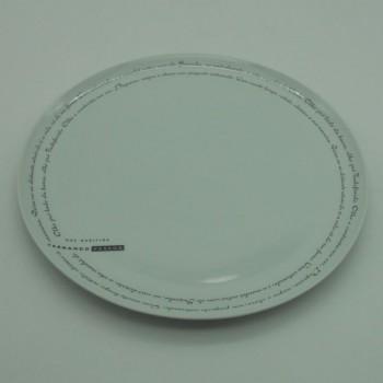 code 615479 - Pie plate  - Fernando Pessoa